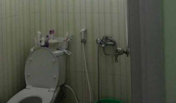 kamar mandi rumah dijual di bandung